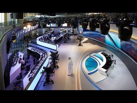 Al Jazeera Doha Studios