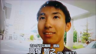 Jcomチャンネル デイリーニュース2017年9月23日号 氷川神社 盆栽町 見沼...