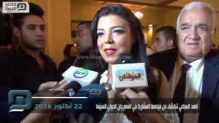 مصر العربية | ناهد السباعي تكشف عن فيلمها المشارك في المهرجان الدولي للسينما