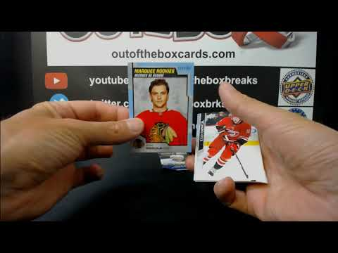 Out Of The Box Group Break #9396 ALL 20-21 4 BOX DOUBLE UP