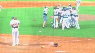 Minnesota Pitcher Hugs Longtime Friend on Baseball Field After Striking Him Out