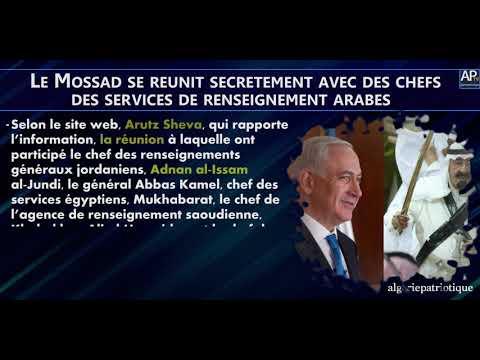 Le Mossad se réunit secrètement avec des chefs des services de renseignement arabes