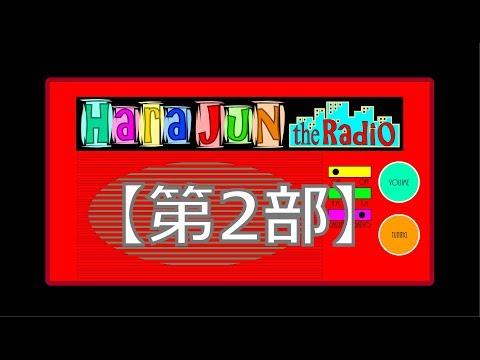 Radio 81 第2部