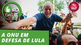 Baixar Giro das 11h: ONU defende direitos de Lula e humilha o golpe