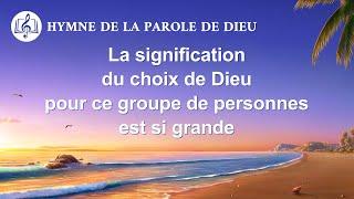 Musique chrétienne « La signification du choix de Dieu pour ce groupe de personnes est si grande »