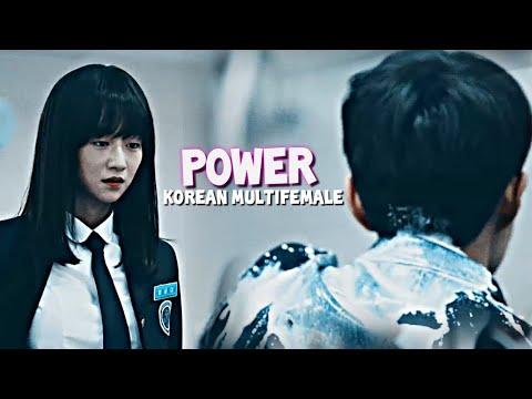 KOREAN MULTIFEMALE - (GIRL) °POWER°