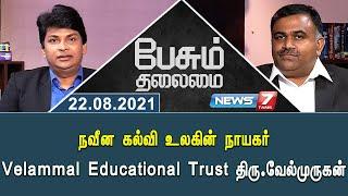 Peasum Thalaimai-News7 Tamil TV Show