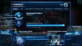 �������� ���� Starcraft 2 [] BratOK [] SC2 турнир go4sc2 Q(._.Q) ������