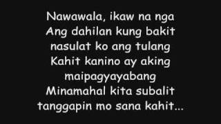 Repeat youtube video Simpleng tao By Gloc 9 (w/ lyrics)