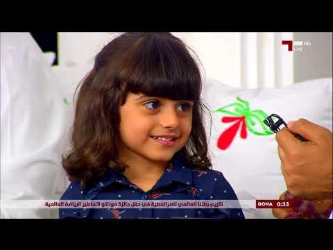 شاهد مجلس قناة الكاس يستضيف مشجعين من نوع خاص و طفلة عمانية تغني