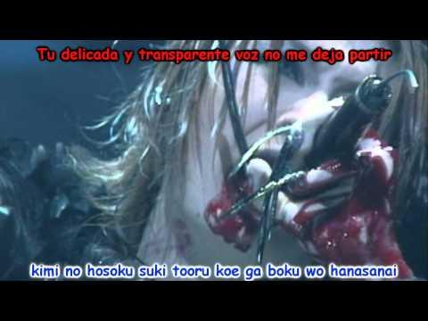 Malice Mizer - Le Ciel (live) sub rōmaji+español [HD]