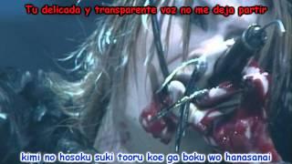 Malice Mizer - Le Ciel (LIVE Merveilles l'espace) プレゼンテーショ...