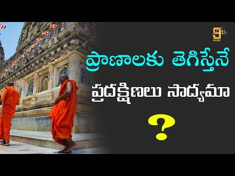 Tiruchi Temple Secrets & Mystery | Trichy | Ninth Secret