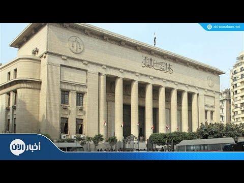 مصر تقاضي عددا من عناصر تنظيم الإخوان