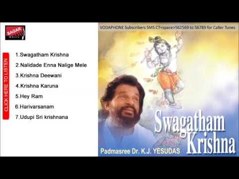 Swagatham Krishna.     Udupi Sri Krishnana.   Dr. K.J.Yesudas.