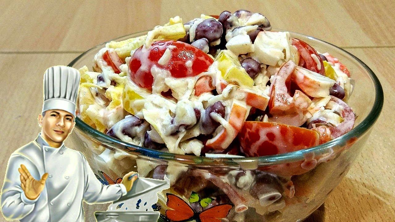Салат с крабовыми палочками и фасолью - YouTube