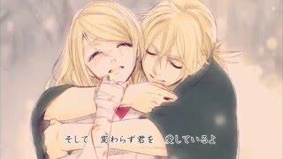 【Princessemagic & My-ëVe】 Shikiori no hane | 四季折の羽 [Hitoshizuku x Yama△] (Merry Xmas!) thumbnail