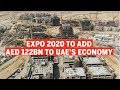 Expo 2020 to add AED122 bn to UAE's economy