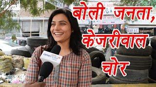Kejriwal vs Modi on Note Ban; Watch Public Reaction | वनइंडिया हिंदी