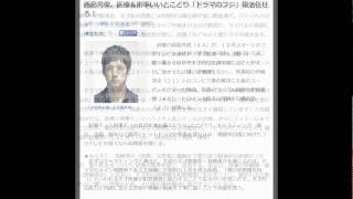 西島秀俊、医療&刑事いいとこどり「ドラマのフジ」復活任せろ! 俳優の...