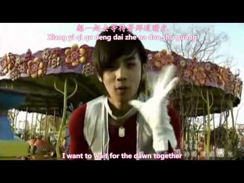 至上勵合 Top Combine - 棉花糖 Cotton Candy MV [English Subs + Pinyin + Chinese]