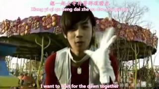 至上勵合 Top Combine - 棉花糖 Cotton Candy MV [English subs + Pinyin + Chinese] thumbnail