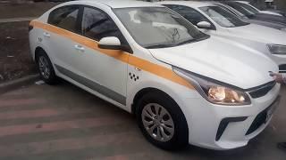 Купить Киа рио Kia Rio new под выкуп, обмен trade in аренда такси с правом выкупа в Москве.(, 2018-04-10T17:43:41.000Z)