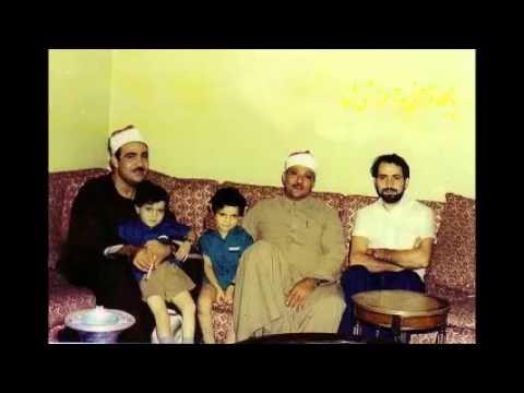 Abdulbasit Abdussamed Kasas Suresi Suudi arabia Radio 1950 studyo