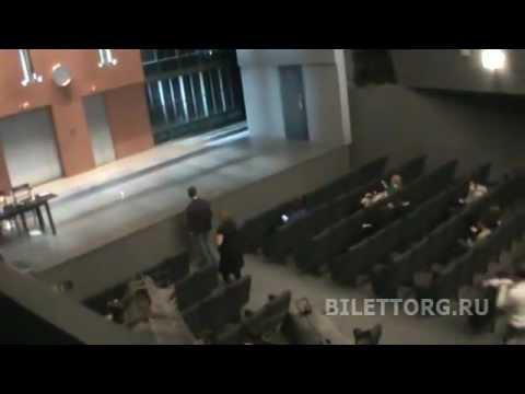 схема зала, театр Современник