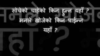 Video Sochey ko chahey ko (Nepali Song) download MP3, 3GP, MP4, WEBM, AVI, FLV April 2018