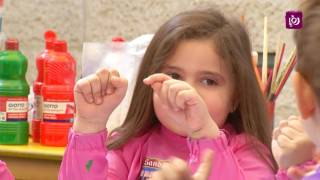 تنمية المهارات الحركية  الدقيقة للاطفال