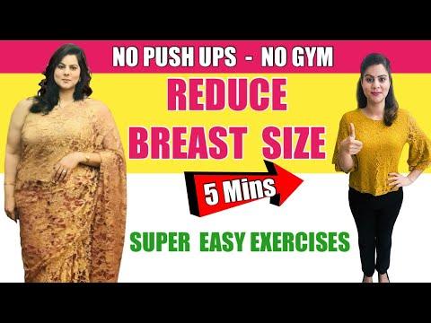 स्तन का आकार कैसे कम करें घर पर आसानी से  | How to Reduce Breast Size At Home |  Reduce Chest Fat