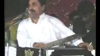 dhola sada aapran abdul satar zakhmi haq bahoo mobiles