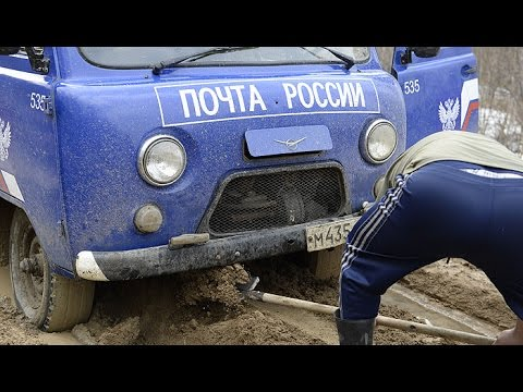 Ruská pošta