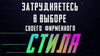 Услуги веб-студии OctoWeb - создание и продвижение сайтов в Краснодаре