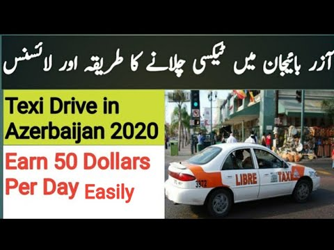 Driving Texi Car | in | Azerbaijan Baku | 2020 |
