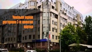 Элитные квартиры - Мир квартир.