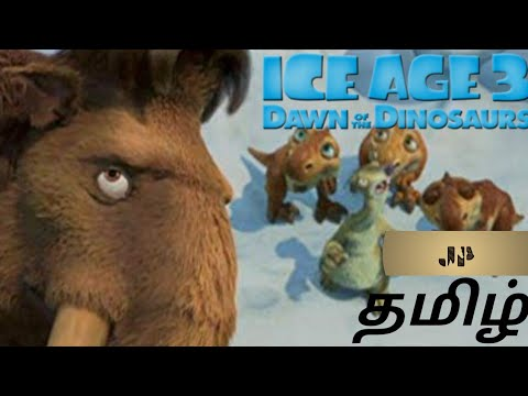 Ice Age Movie (1/6) || Best Clips || IN TAMIL DUBBED