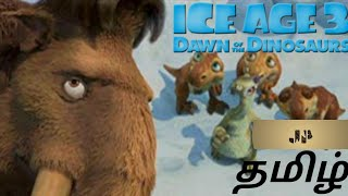 Ice age movie (1/6)    Best clips    IN TAMIL DUBBED