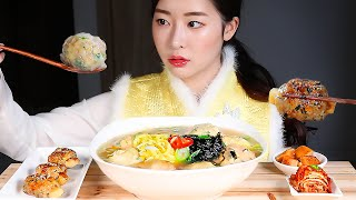 고기김치 굴림만두국 치즈떡갈비 리얼사운드먹방/KIMCHI & PORK DUMPLINGS SOUP GRILLED SHORT RIBS HANBOK Mukbang Eating Show