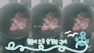 통돌이 오븐 사용기 (feat)삼겹살 구이