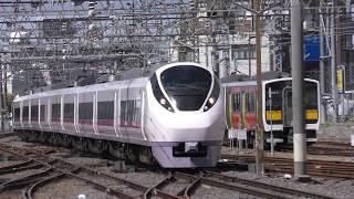 ひたち5号 E657系 K2編成 水戸駅到着
