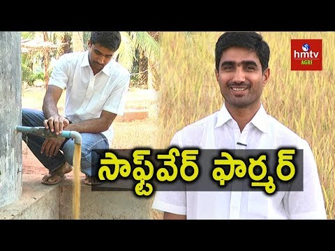 Natural Farming | Software Engineer Harikrishna Turns Farmer | hmtv Agri