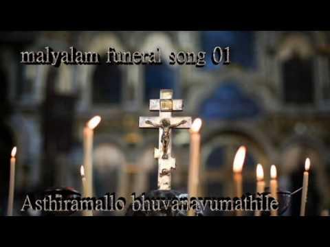 malayalam funeral oppis asthiramallo bhuvanavumathile