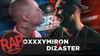 OXXXYMIRON VS. DIZASTER. Eminem придёт на баттл? | KOTD | VERSUS