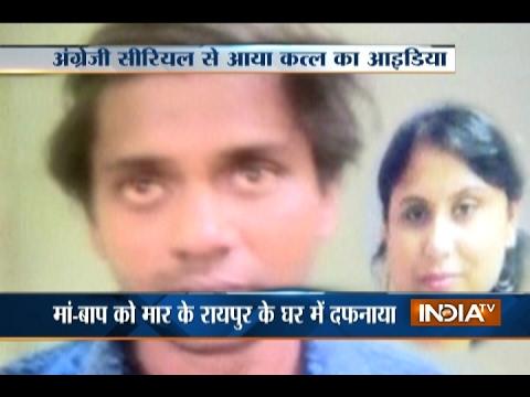 Aaj Ki Pehli Khabar | 5th February, 2017 - India TV