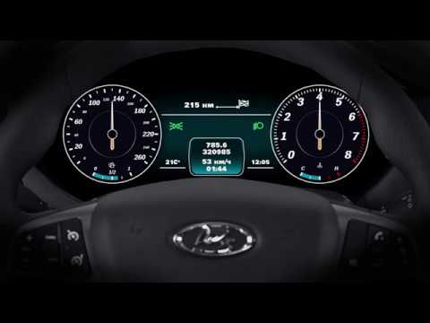 Для Lada Vesta сделают электронную комбинацию приборов