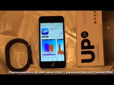 """ГаджеТы:достаем из коробки """"умный браслет"""" Jawbone UP 24 и Apple IPod Touch 5 поколения"""