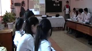 урок литературы в 10с 27 фев  15г учитель Рагимханова А Н