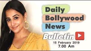 Latest Hindi Entertainment News From Bollywood | Vidya Balan | 15 February 2019 | 07:00 AM